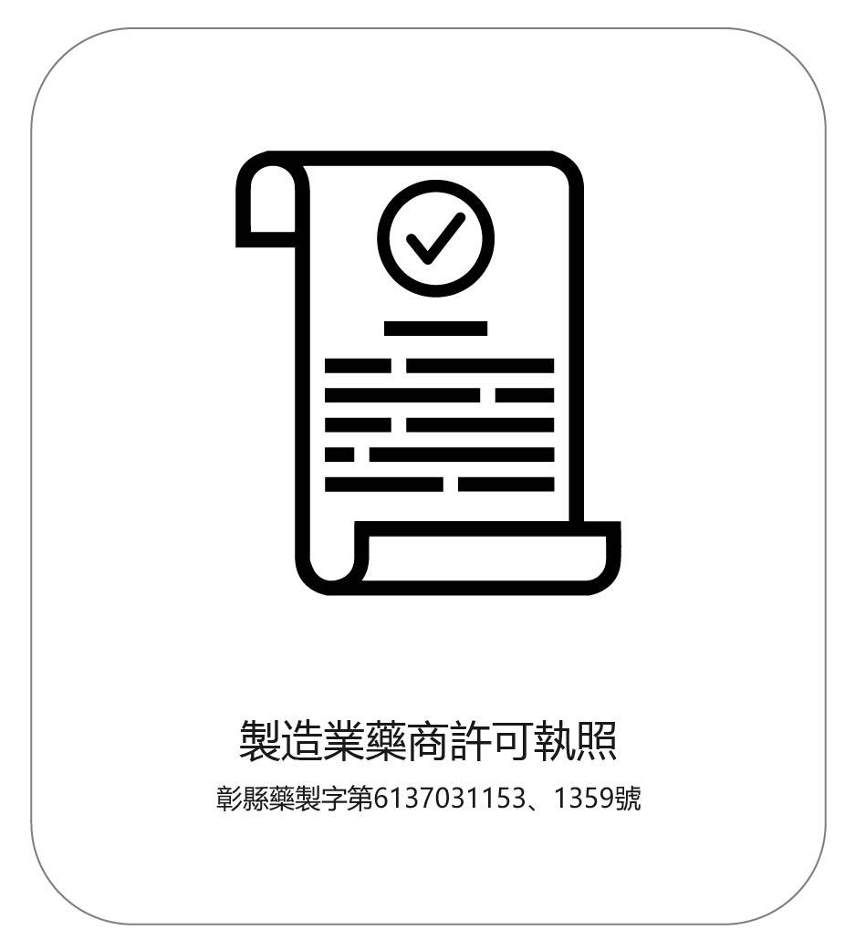 proimages/Certification/certification-CH-B-01.jpg
