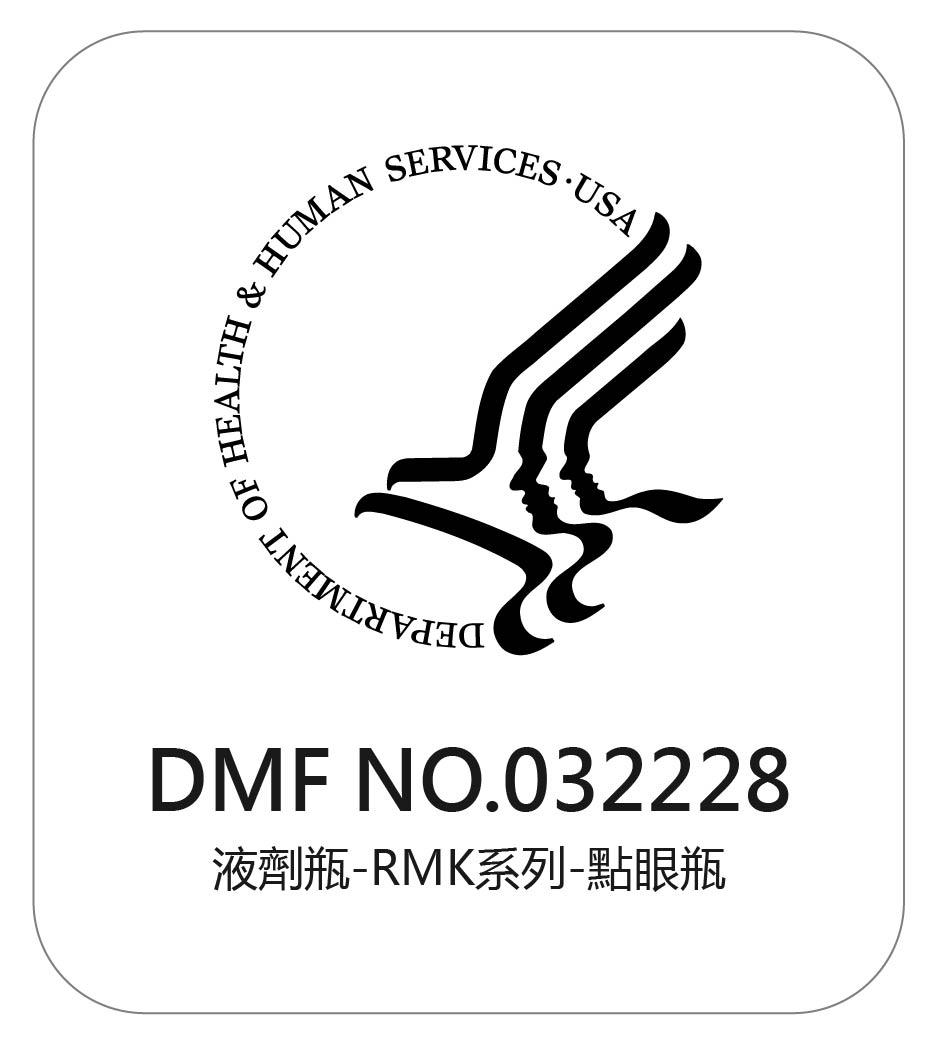 proimages/Certification/certification-DMF-RMK-01.jpg