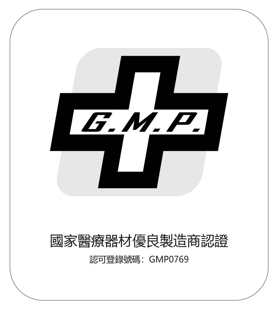 proimages/Certification/certification-GMP-B-01.jpg
