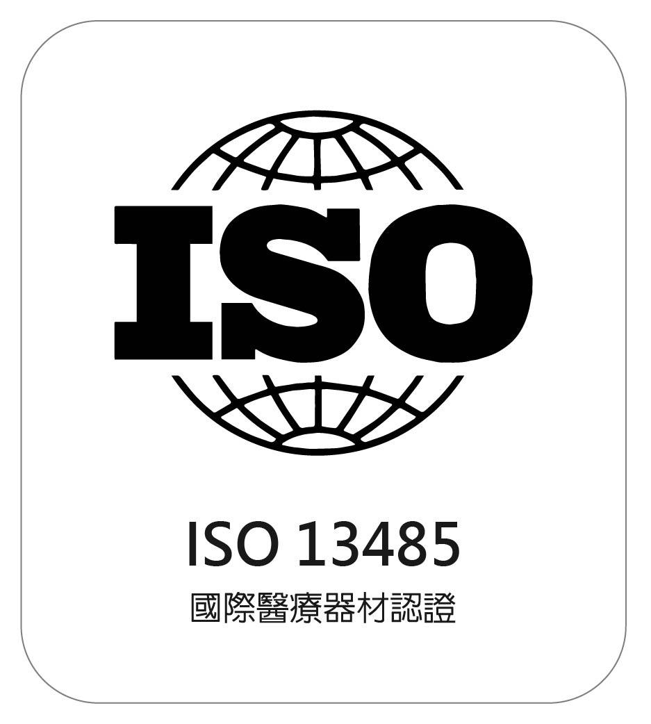 proimages/Certification/certification-ISO13485-B-01.jpg