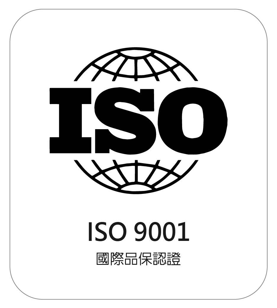 proimages/Certification/certification-ISO9001-B-01.jpg