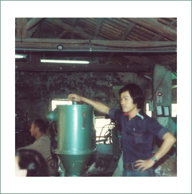 proimages/history/1975.jpg